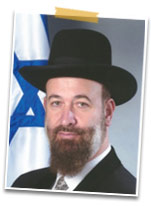 Eliyahu Family Profile